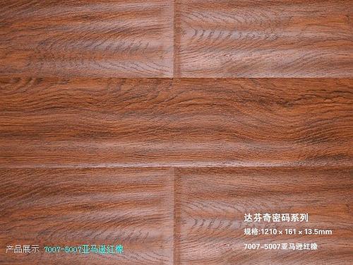 红橡木纹贴图素材