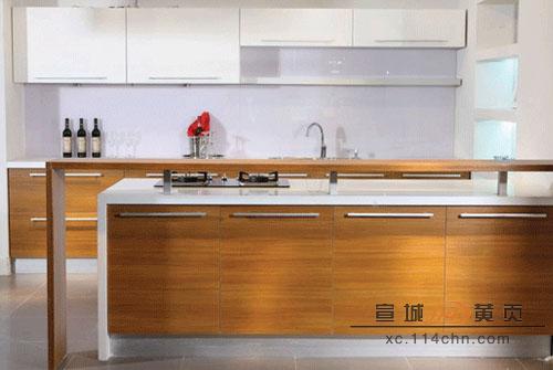 新中式柚木厨房